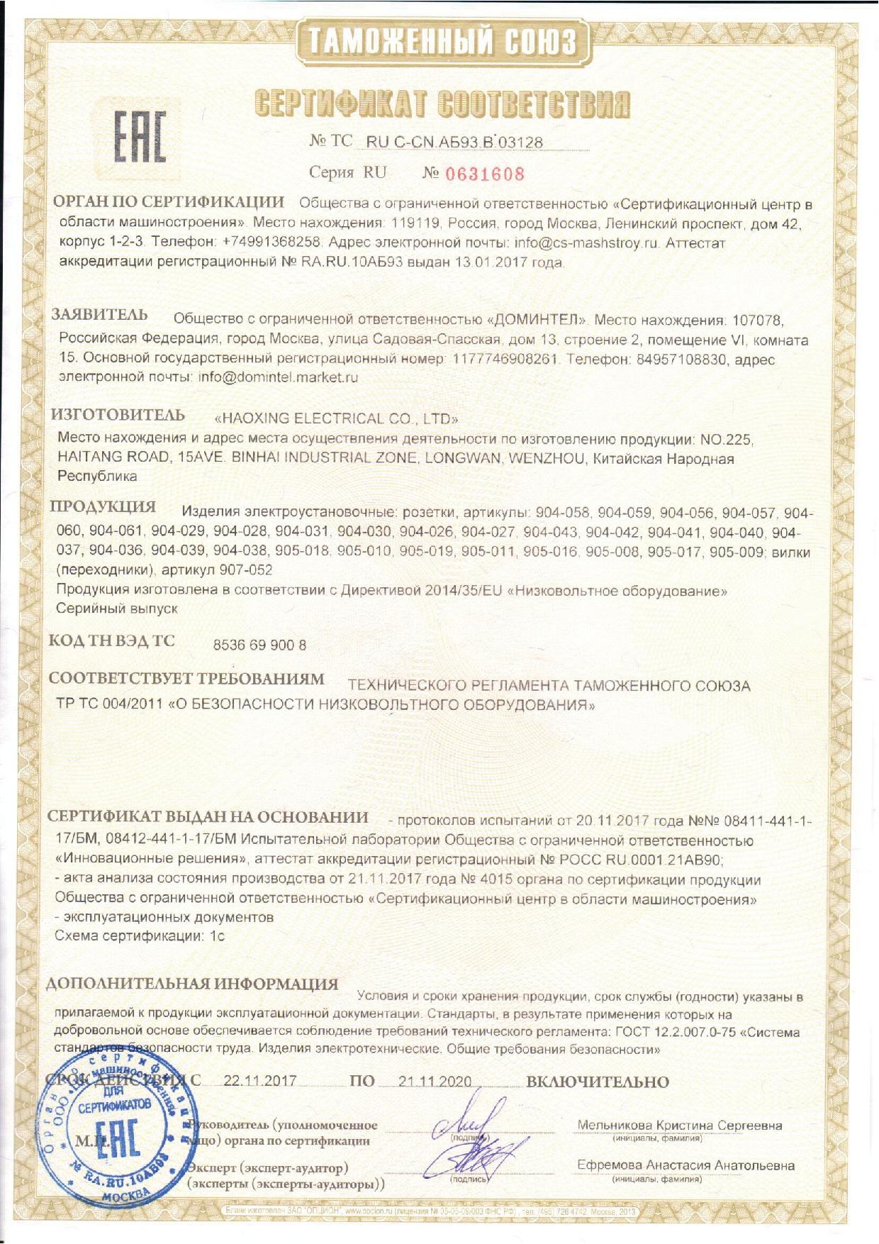RUS-CN.AB93.V.03128.jpg