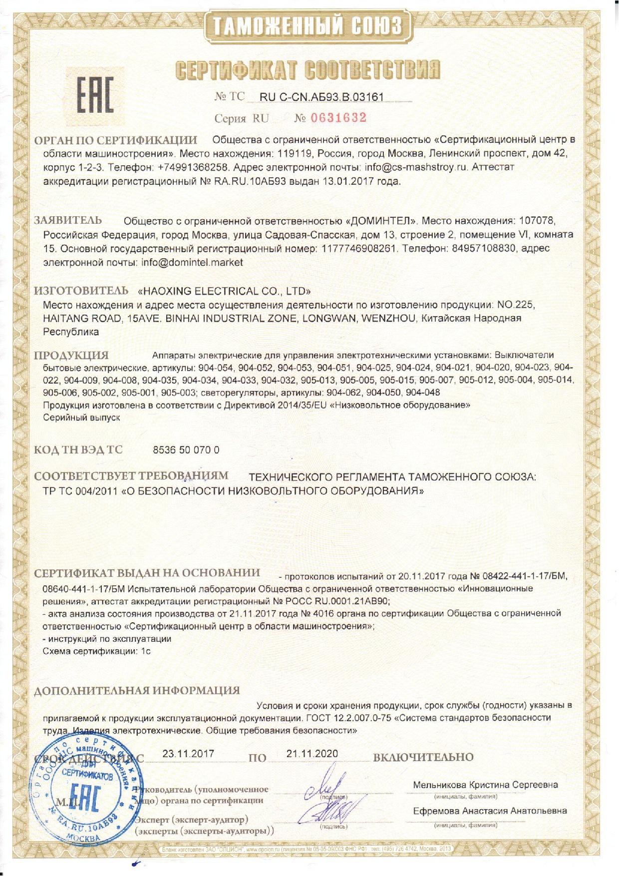 RUS-CN.AB93.V.03161.jpg