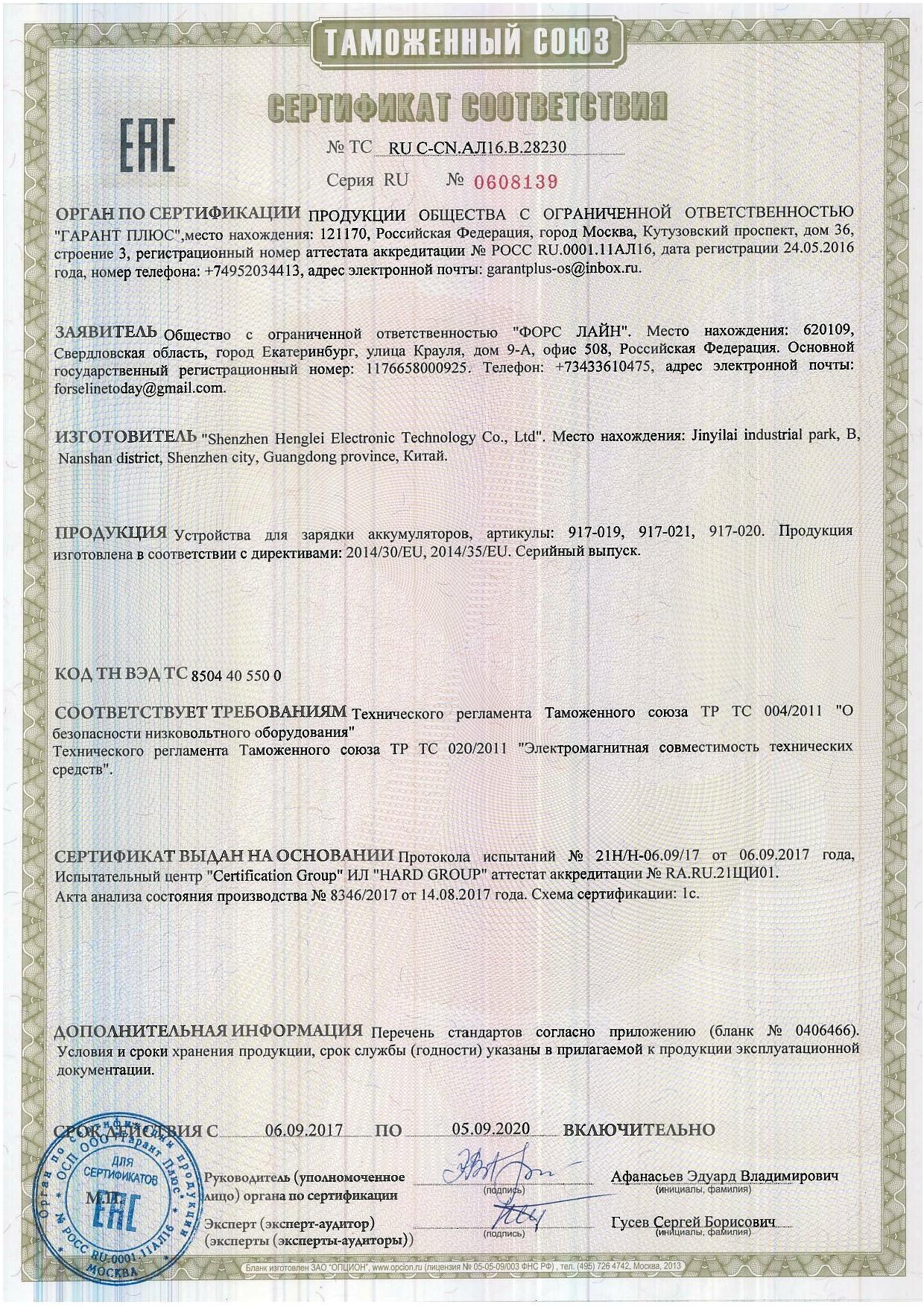 RUS-CN.AL16.V.28230.jpg