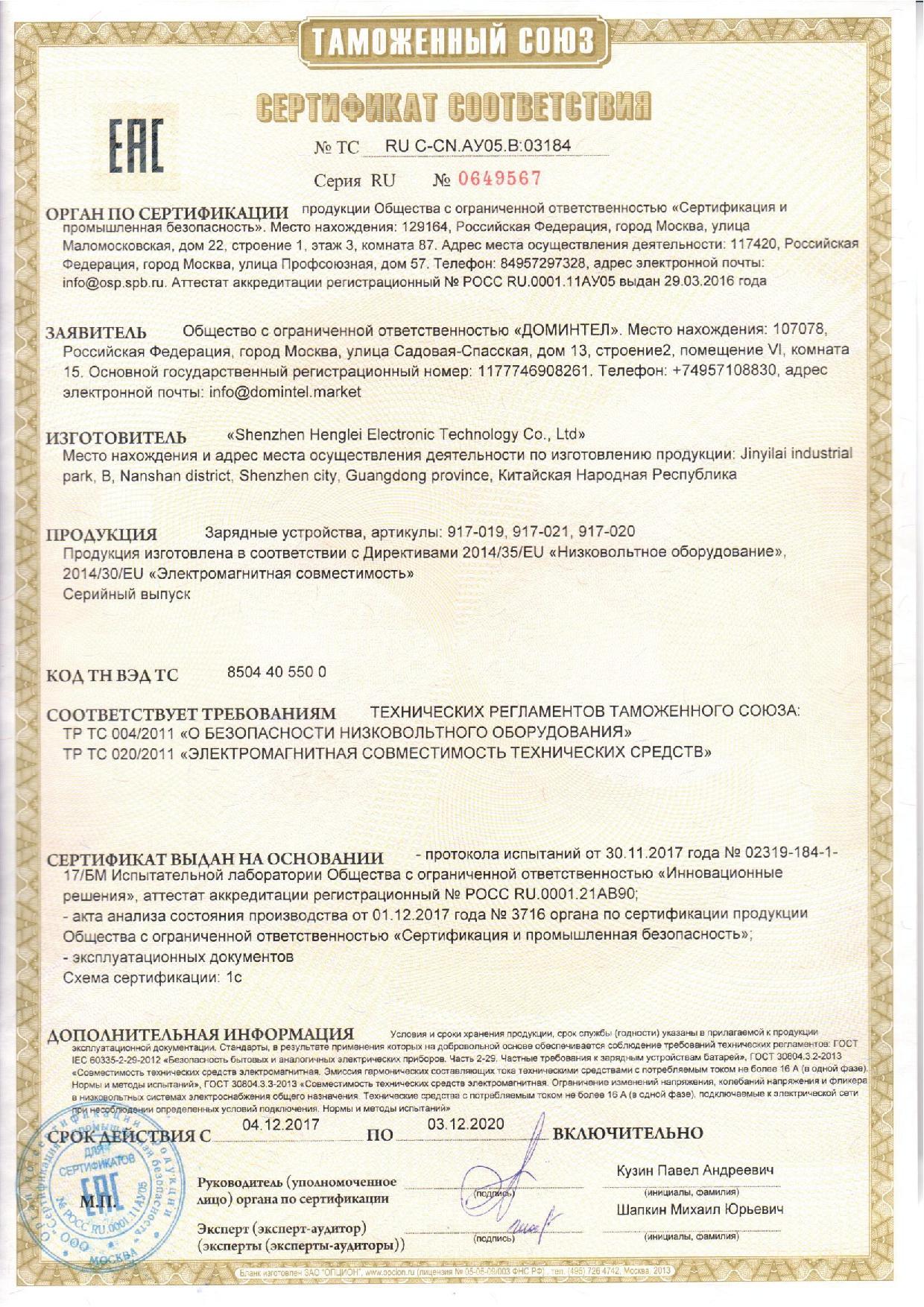 RUS-CN.AU05.V.03184.jpg