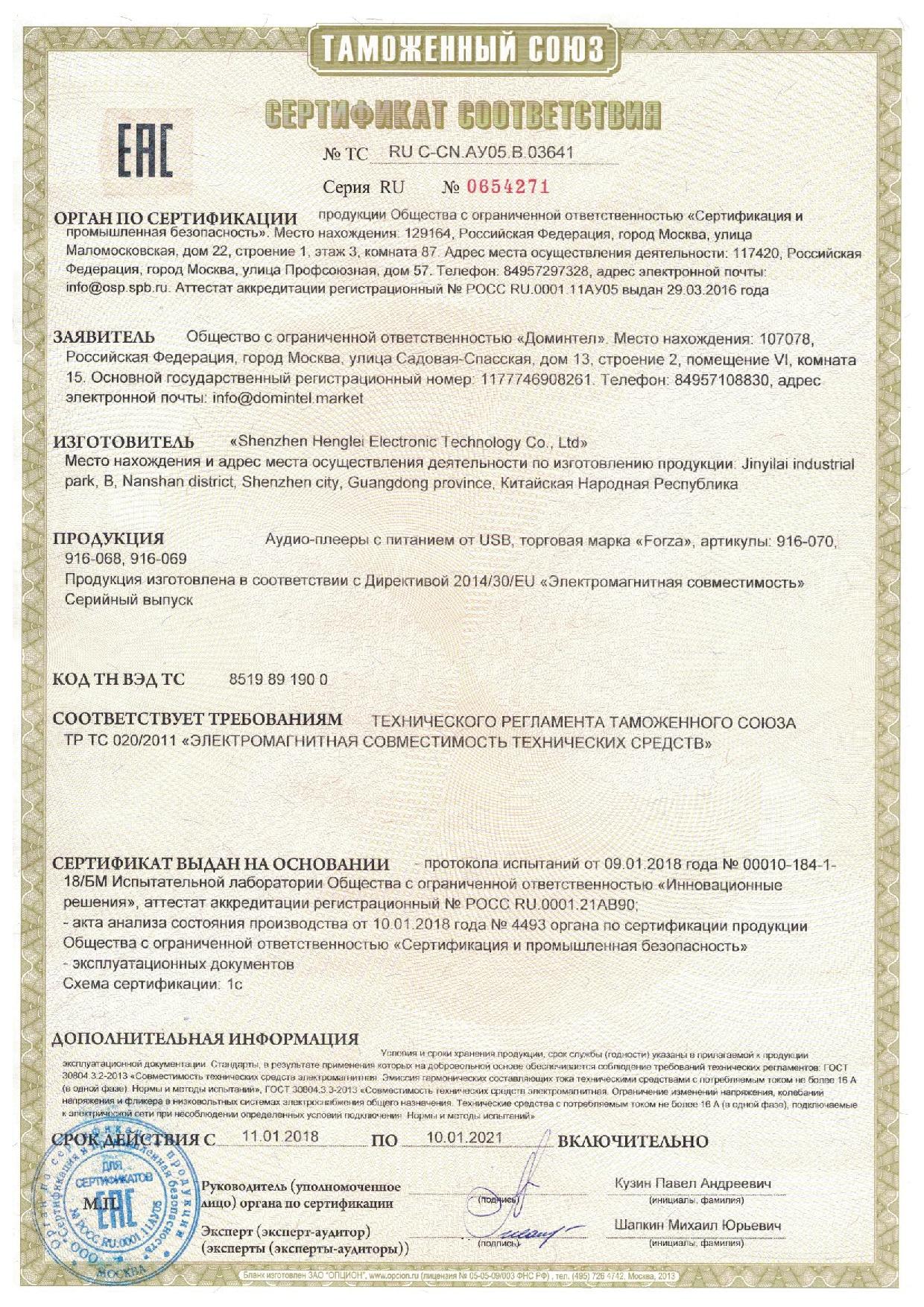 RUS-CN.AU05.V.03641.jpg