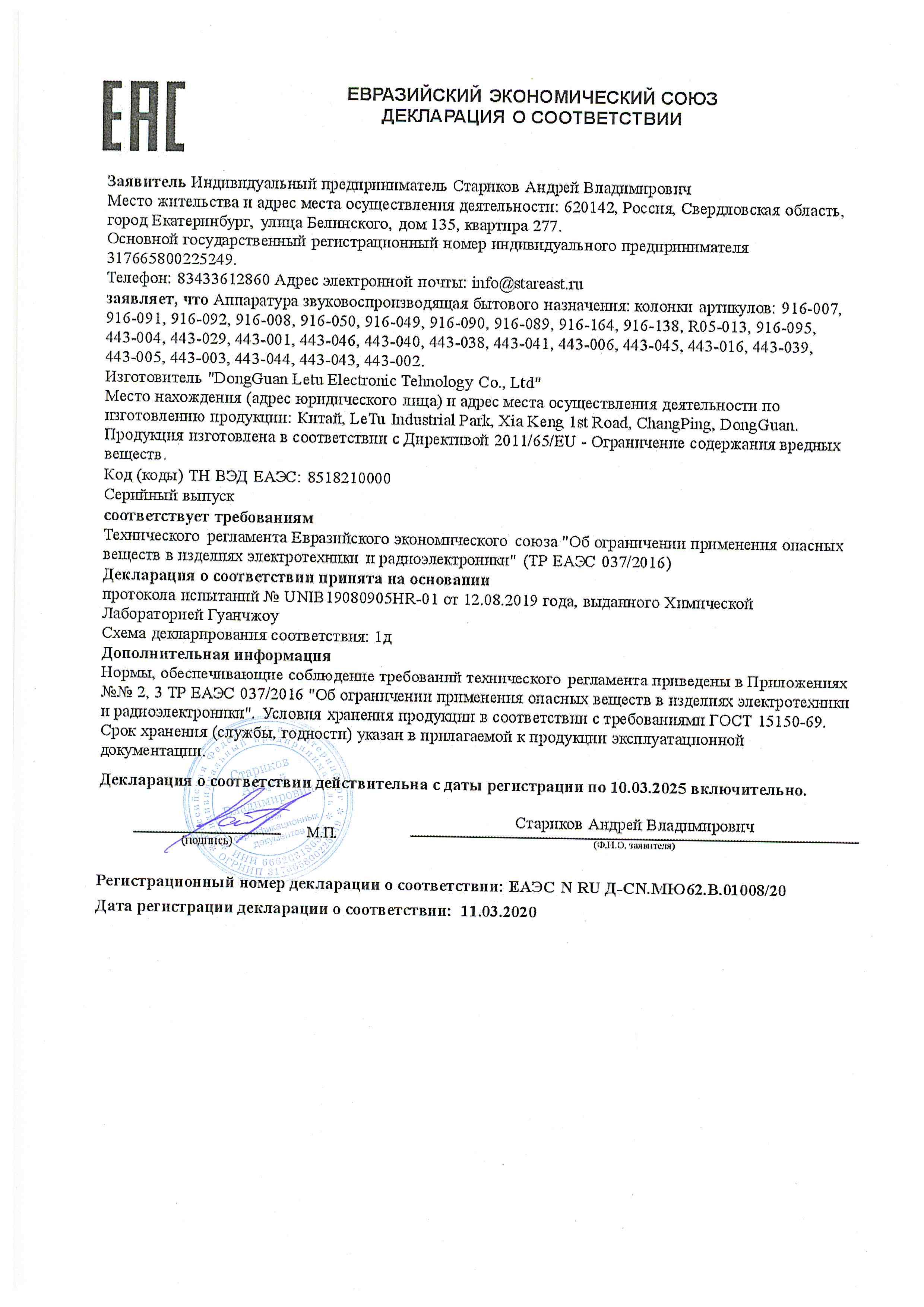 RUD-CN.MJu62.V.01008_20.jpg