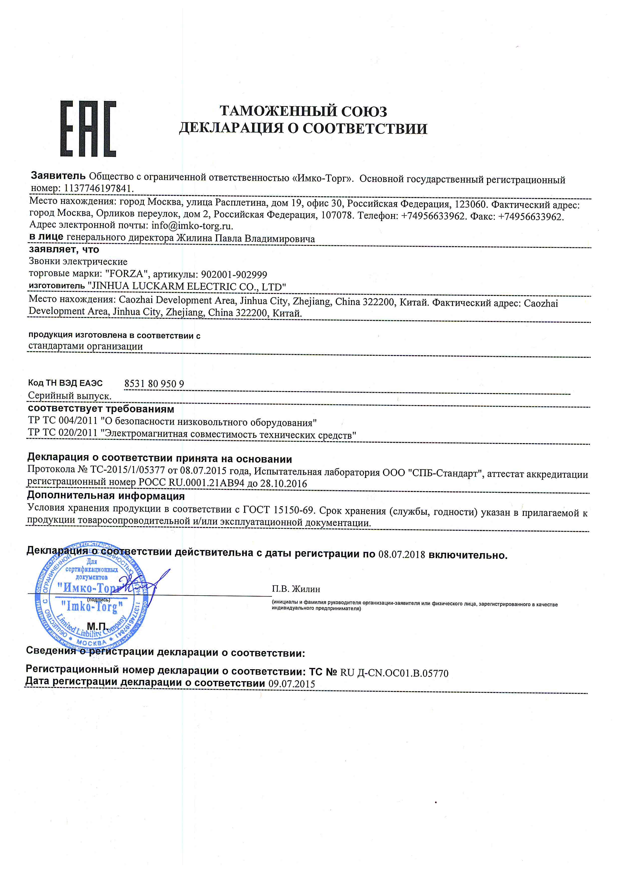RUD-CN.OS01.V.05770.jpg
