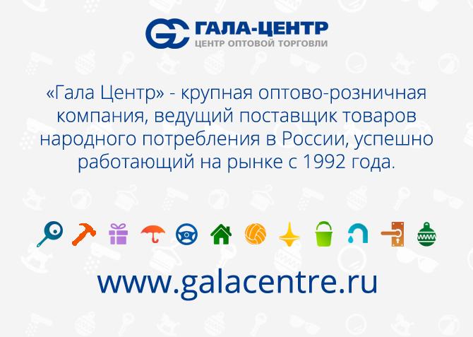 galacentre.ru